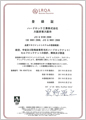 iso9100-2011