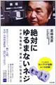 news_20110224_01